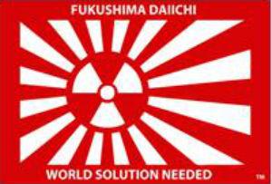 fukushima-red-banner